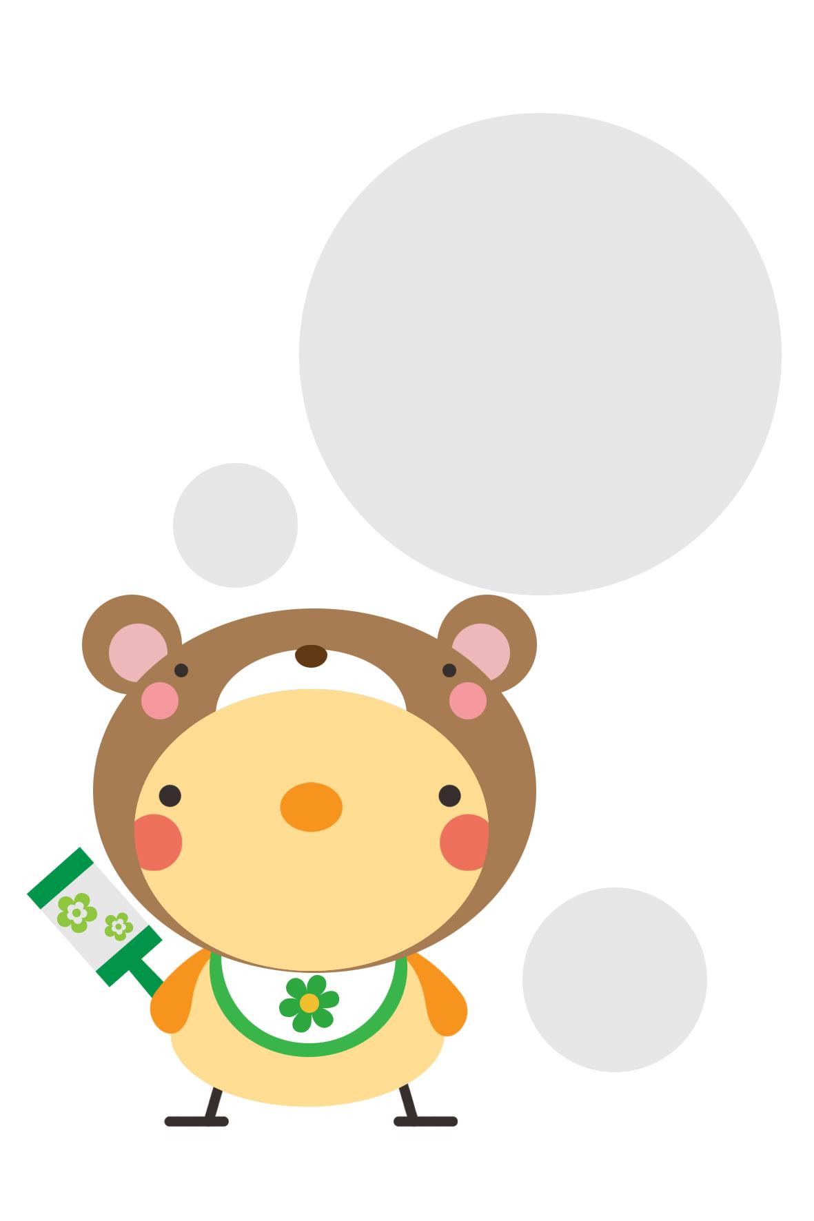 Permalink to 赤ちゃん 誕生 おめでとう メール